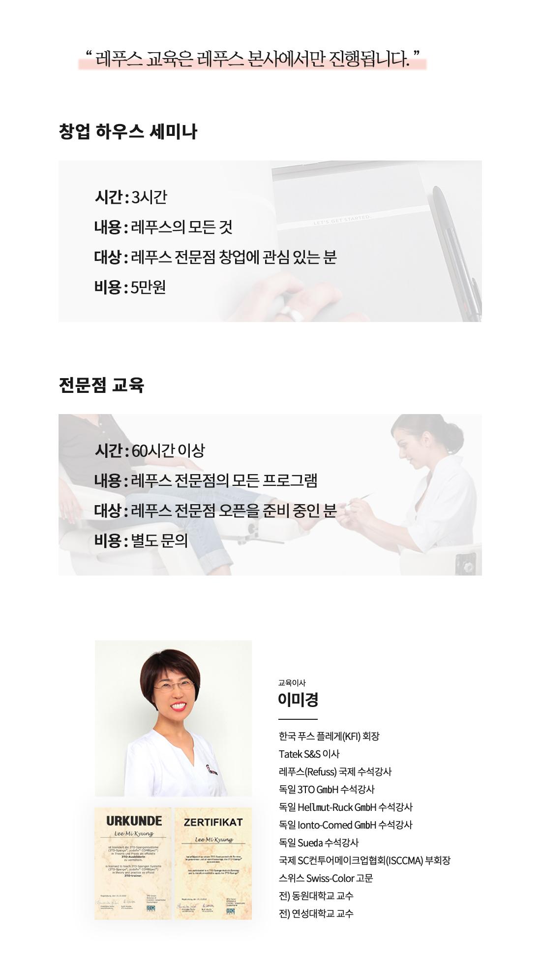 최종교육(200303).jpg