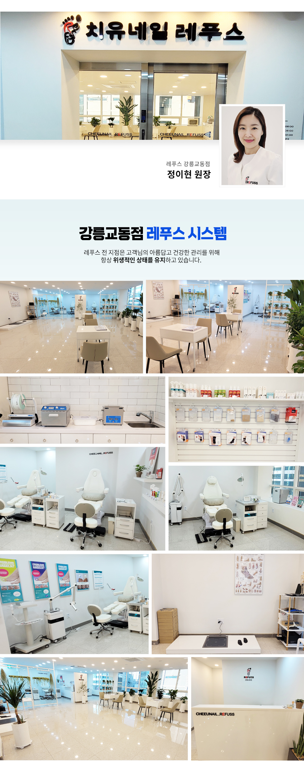84강릉교동점.jpg